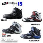 【あすつく】【elf】シンテーゼ15 メッシュライディングシューズ オートバイ用 抗菌・防臭 リフレクター付 ショートブーツ 靴 エルフ バイク用品