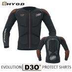 【あすつく対応】【HYOD】HRZ904 EVOLUTION D3O PROTECT SHIRTS エボリューションD3Oプロテクトシャツ 安全 ヒョウドウプロダクツ バイク用品