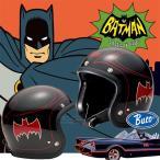 【BUCO】BATMAN スモールブコ ベビーブコ バットマン 限定生産 トイズマッコイ MOONEYES