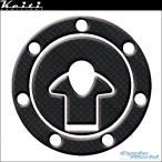 【ネコポス対応】【Keiti】カワサキ(7穴) フューエルキャップパッド ZZR ZX9R ZR-7 ZEPHYR ZXR バリウス バリオス RK001CF ガソリンキャップ タンクキャップ カ