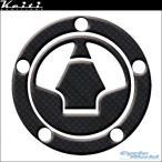 【ネコポス対応】【Keiti】カワサキ(5穴) フューエルキャップパッド ZX14R ZZR1400 ZRX1200ダエグ ニンジャ1000/650/400R RKW518CF ガソリンキャップ タンクキャ