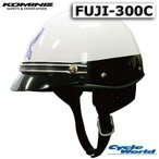 【KOMINE】FUJI300C ヘルメット 《シルバー》 ポリス POLICE アメリカン 半ヘル コミネ FUJI-300C