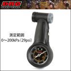 〔DRC〕D59-36-102 G102 エアゲージ タイヤ 空気圧 エアーゲージ ディーアールシー ダートフリーク