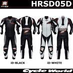 【ヒョウドウ】HRSD05D DYNAMIC PRO NEO-DHARTI D3O HYOD ヒョウドウプロダクツ レザースーツ バイク用品