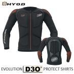 【HYOD】HRZ904 EVOLUTION D3O PROTECT SHIRTS エボリューションD3Oプロテクトシャツ 安全 ヒョウドウプロダクツ バイク用品