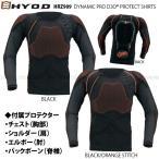 新発売〔HYOD〕HRZ909 DYNAMIC PRO D3O PROTECT SHIRTS 安全 プロテクター ヒョウドウ