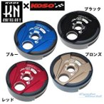 【KN企画】 KOSO TKDキーカバー 《シグナスX/SMAX/台湾仕様専用》 鍵 コーソー ケーエヌ企画 スクーター