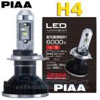 【PIAA】MLE2 LEDバルブ(H4) ヘッドライト 電球 ヘッドライトバルブ エルイーディー ピア