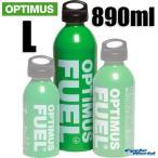 【OPTIMUS】チャイルドセーフ フューエルボトル《Lサイズ:890ml》 ガソリン 燃料 携帯 ツーリング オプティマス スター商事 エトスデザイン A40141