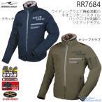2016-17秋冬モデル【ROUGH&ROAD】RR7684 フライトジャケットEM プロテクター付き ラフ&ロード