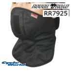 【ROUGH&ROAD】RR7925 ウインドガードフェイスマスク 防風 防寒 透湿 寒さ対策 ネックウォーマー ラフ&ロード バイク用品