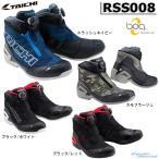 【RS TAICHI】RSS008 ボア ラップ エアー ライディングシューズ BOAシステム ツーリング ショートブーツ 夏用 アールエスタイチ RSタイチ バイク用