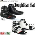 【GAERNE】ToughGear Flat ライディングシューズ ショートブーツ タフギアフラット  ガエルネ JAPEX ジャペックス