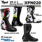 【XPD】XPN020 VR-6 2 レーシングブーツ バイク アールエスタイチ RSタイチ