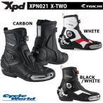 【XPD】XPN021 X-TWO ショートブーツ バイク エックスピーディー アールエスタイチ RSタイチ