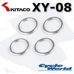 【KITACO】エキゾーストマフラーガスケット《XY-08》 4個入り FZR250/ジール K-PIT エキパイ キタコ