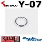【KITACO】エキゾーストマフラーガスケット《Y-07》 1個入り DT50/TDR50 K-PIT エキパイ キタコ