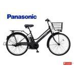 22日はクーポンで最大1111円OFF パナソニック ティモ S 26 BE-ELST632 電動アシスト自転車 通学保険プレゼントキャンペーン対象車