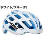 (24日までポイント最大30倍)レイザー(LAZER) 17'Z1 ロードヘルメット