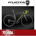 (20日までポイント最大20倍)クオータ(KUOTA) 17'KOUGAR(クーガー) ロードバイク ULTEGRA仕様