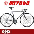 (店舗受取送料無料/配送支店止お値引有)ミヤタ(MIYATA) 17'ITAL SPORTイタルスポーツ(2x10s)ロードバイク