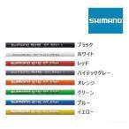 (24日までポイント最大20倍)シマノ SIS-SP41 アウターケーシング/1m単位