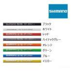 (18日までポイント最大19倍)シマノ(SHIMANO) SIS-SP41 アウターケーシング 4mm径X10m