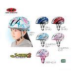 (18日までポイント最大19倍)オージーケー J-CULES 2 ヘルメット