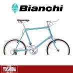 (店舗受取送料無料/配送支店止お値引有)ビアンキ(BIANCHI) 18'MINIVELO-8 BULL CLARIS(2x8s)ミニベロバイク