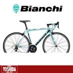(20日までポイント最大20倍)ビアンキ(BIANCHI) 18'SEMPRE PRO 105(2x11s)ロードバイク