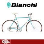 【店舗受取送料無料】ビアンキ(BIANCHI) 18'VIA BRERA(1x8s)クロスバイク700C
