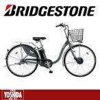 ブリヂストン BRIDGESTONE フロンティア 24型 F4AB29 電動アシスト自転車 両輪駆動