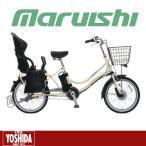 丸石サイクル MARUISHI ふらっか ずココッティアシスト リヤチャイルドシート付 ASCCY203J-R 電動アシスト子供乗せ自転車