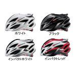(28日まで限定ストアポイント10倍)オージーケー STEAIR(ステアー) ヘルメット