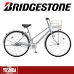 ブリヂストン BRIDGESTONE ロングティーン スタンダード S型 点灯虫 3段 26 LT63ST シテイサイクル