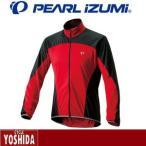(8日までポイント最大17倍)パールイズミ(PEARL iZUMi) 2300 ストレッチ ウィンドシェル (16FW)