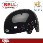 BELL ベルSPAN スパン ブラック ラディカル 子供用ヘルメット