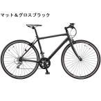 (29日までポイント最大33倍)ブリヂストン(BRIDGESTONE) 17'シルヴァ FR16(2x8s)クロスバイク