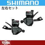 (25日はポイント最大27倍)シマノ TIAGRA SL-4700 シフトレバー 左右セット(2x10S)