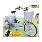 (店舗受取送料割引)ミムゴ365(MIMUGO 365) MG-TRM20EB アシらくチャーリー 電動アシスト三輪自転車