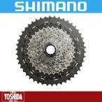 (18日までポイント最大19倍)シマノ(SHIMANO) XT CS-M8000 11-46T カセットスプロケット(11S)