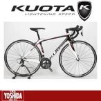 (20日までポイント最大20倍)クオータ(KUOTA) 17'KOBALT(コバルト) ロードバイク Tiagra仕様