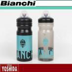 ビアンキ(BIANCHI) ダストキャップ付ウォーターボトル 680ml