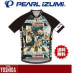 パールイズミ PEARL iZUMi S621B プリント ジャージ ビートルズ 6 アンソロジー
