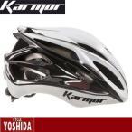 (29日までポイント最大33倍)カーマー(KARMOR) ASMA2(アスマ2) ヘルメット