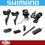 シマノ SHIMANO DURA-ACE Di2 R9150 電動コンポ内装セット