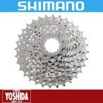 【20時から4時間限定ポイント10倍】シマノ(SHIMANO) CS-HG50-8 カセットスプロケット11-34T(8S)