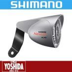 (22日はクーポンで最大1010円OFF)シマノ(SHIMANO) HILMO LP-C2111-S(ライトステー取付)フラッシュ LEDオートライト【シルバー】