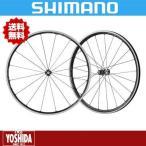 (26日迄クーポンで最大1000円OFF)シマノ(SHIMANO) WH-RS700-C30 ロードチューブレスホイール前後セット