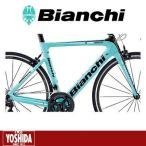 (20日までポイント最大20倍)ビアンキ(BIANCHI) 18'ALIA 105(2x11s)ロードバイク